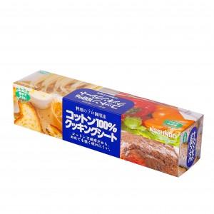 Bao bì thực phẩm xuất khẩu